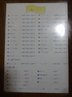 DSC02955.JPG