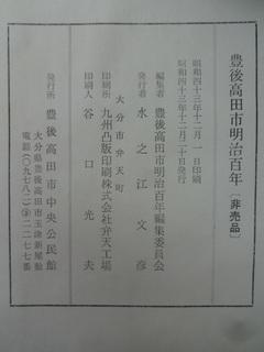 DSC03091.JPG
