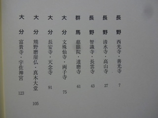 DSC08042.JPG