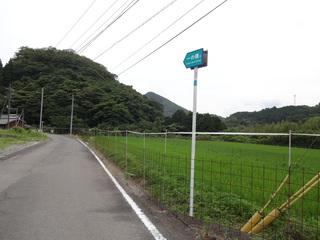 DSC09269.JPG