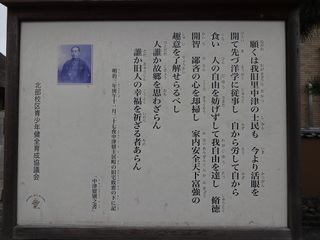 DSC09847.JPG