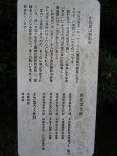 IMG_9092.JPG